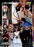 th 91968 TuttisposiconlamogliedelProsi 123 211lo Tutti Sposi Con La Moglie Del Prosi