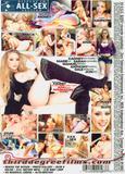 all_about_kagney_linn_karter_back_cover.jpg