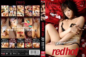 RED048: Red Hot Fetish Collection Vol.33-Kaori Amai