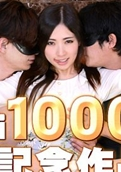 Gachinco – gachi1000 – Rina
