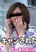 Muramura – 081614_116 – Hitomi