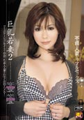 MISR007 - Young Busty Housewife 2